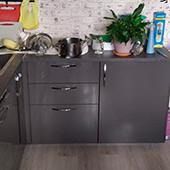 Кухонный ящик напольный