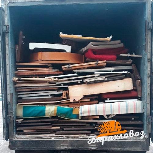 Вывоз старой мебели Москва ул. Гвардейская