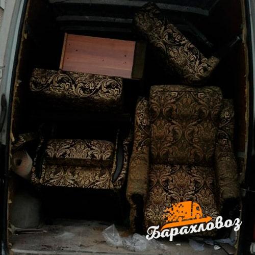 Вывоз старой мебели Москва ул. Паперника