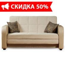 Vyvoz-staryh-divanov-po-fiksirovannym-tsenam-skidka