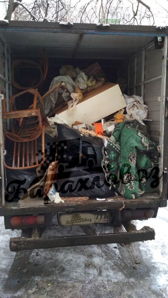 Вывоз старых вещей — ул. Генерала Антонова дом 4