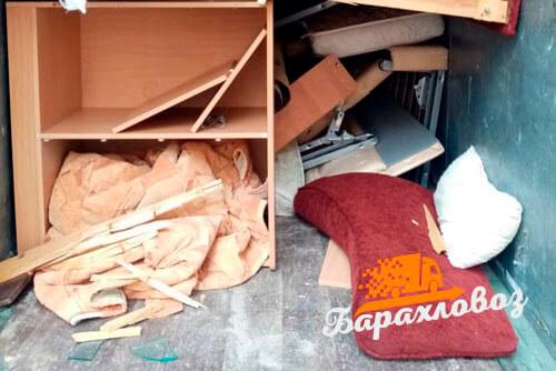 Утилизация старого дивана