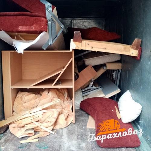Вывоз Дивана и мебели