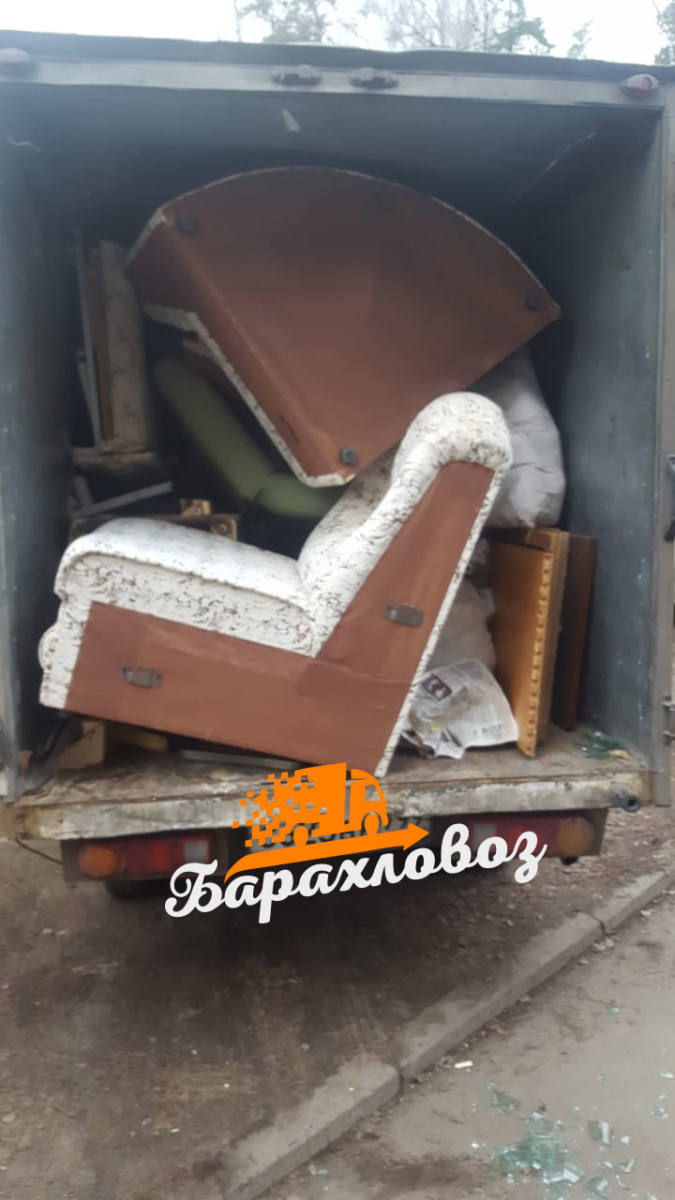 Вывоз старых вещей — Ул. Маршала Жукова