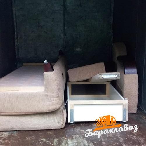 Вывоз одного дивана