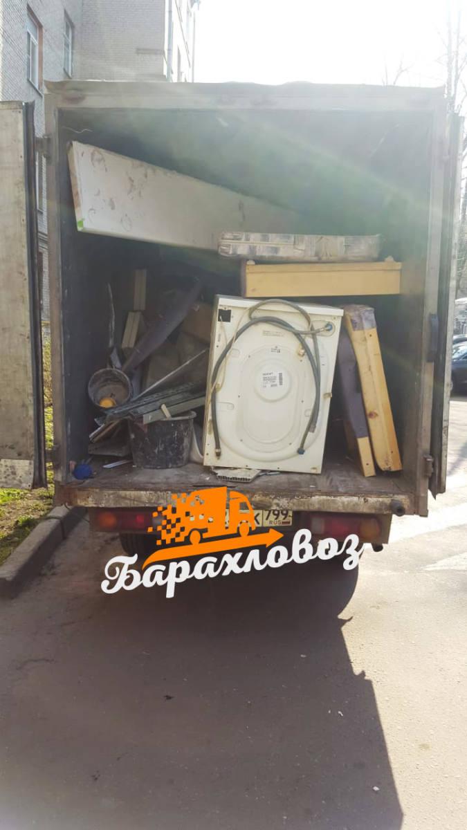 Вывоз мусора из квартиры г.Москва
