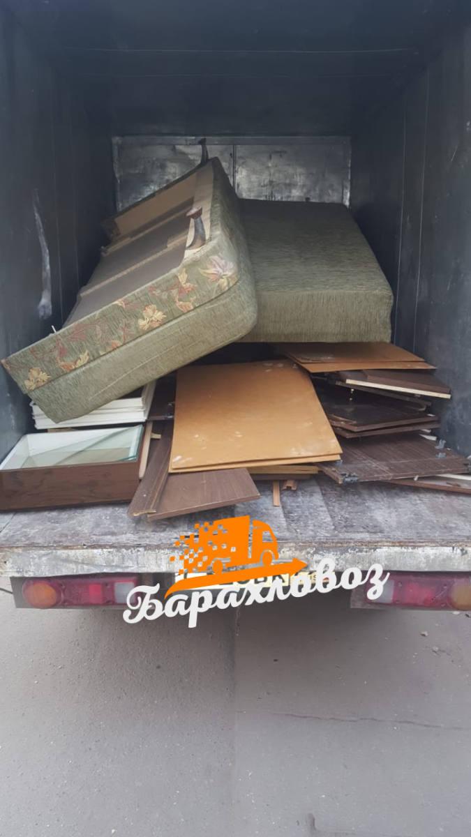 Вывоз старого дивана и мебели — Химки